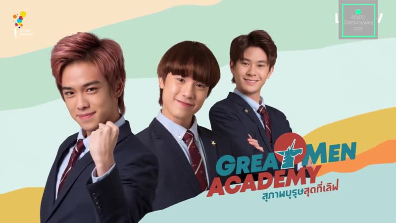 [ENG SUB] Great Men Academy EP 1 (25)