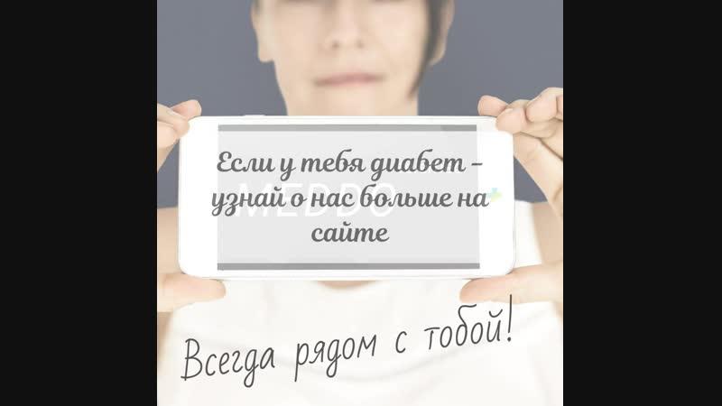 ДП_ВК_Пц_видео1