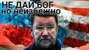 Война неизбежна?? Кто начнет первым, РФ или США?