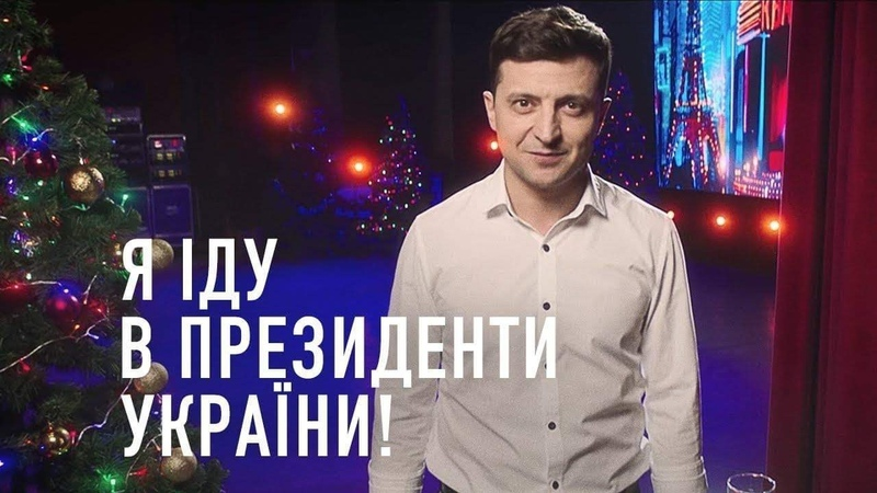 Клоун идет в президенты Украины! Владимир Зеленский унизил Порошенко в прямом эфире!