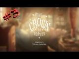 Кофе от мертвеца!! - The Crown of Leaves (Корона из листьев) Визуальная инди новелла 3
