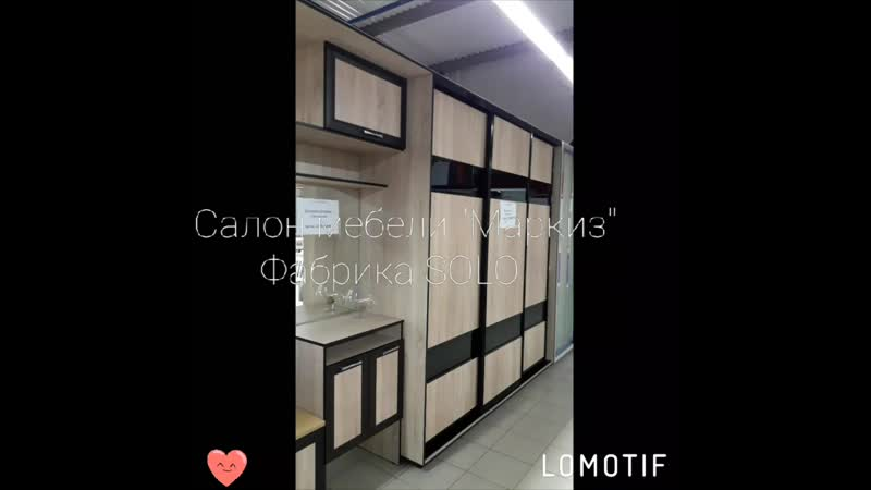 Салон мебели Маркиз