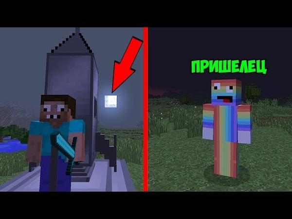 ПРО ПРОТИВ ЗЛОЙ РАДУЖНЫЙ ПРИШЕЛЕЦ МУТАНТ В МАЙНКРАФТ ! Профессионал в космосе на луне в Minecraft !