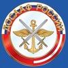Автошкола ДОСААФ Рыбинск