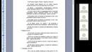 Полонский Пинхас. LILMOD ORG. Лекция 7. Курс «Книга Ваикра (Левит), современный еврейский комментарий»