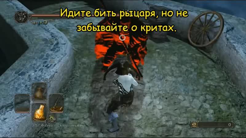 [Dead Legion] Где найти сет Рыцаря Хейда – [Dark Souls 2]