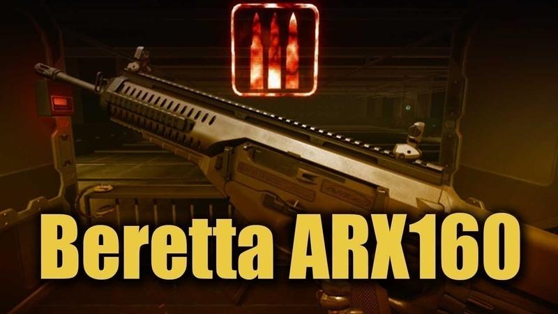 Макрос на Bereta ARX160 сэнс 20 прицелl 2 0