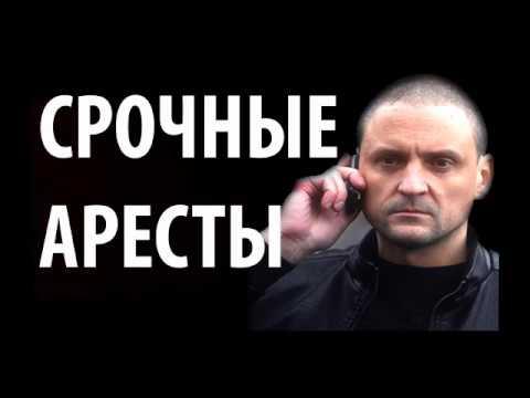 СВЕРШИЛОСЬ САМОЕ СТРАШНОЕ ПУТИН НА ВОЛОСКЕ 17 02 2019 Сергей УДАЛЬЦОВ