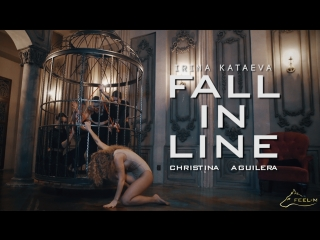 Christina aguilera - fall in line | choreo by irina kataeva