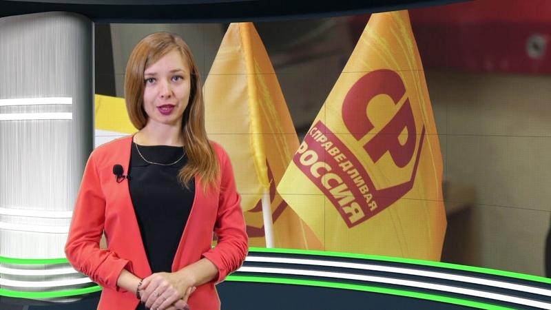 «Повестка». О работе политических партий Зауралья в октябре