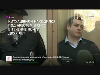 Верховный суд признал необоснованным арест блог