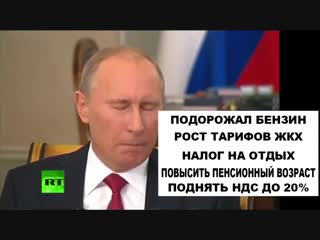 Бац, бац! Ну а как иначе Путин