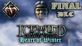 Icewind Dale Heart of Winter Прохождение DLC #10 Дракон Иказарахт (Финал)