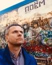 Андрей Семашко фото #48