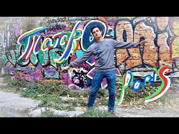 Teaser Париж татарча реп   татарские песни, клипы   Paris tatar rap, song, music   subscribe YouTube