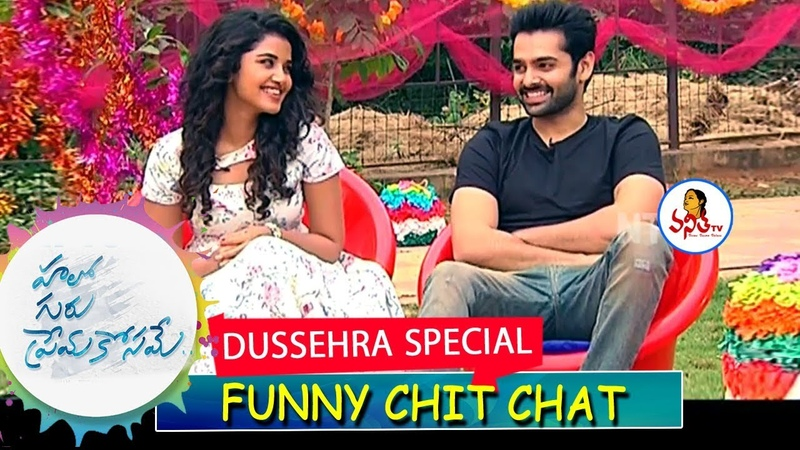 Hero Ram and Anupama Parameswaran Funny Chit Chat | Hello Guru Prema Kosame | Vanitha TV