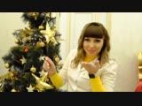 Салон красоты в Симферополе Дикая Орхидея. Поздравление с Наступающим Новым Годом.