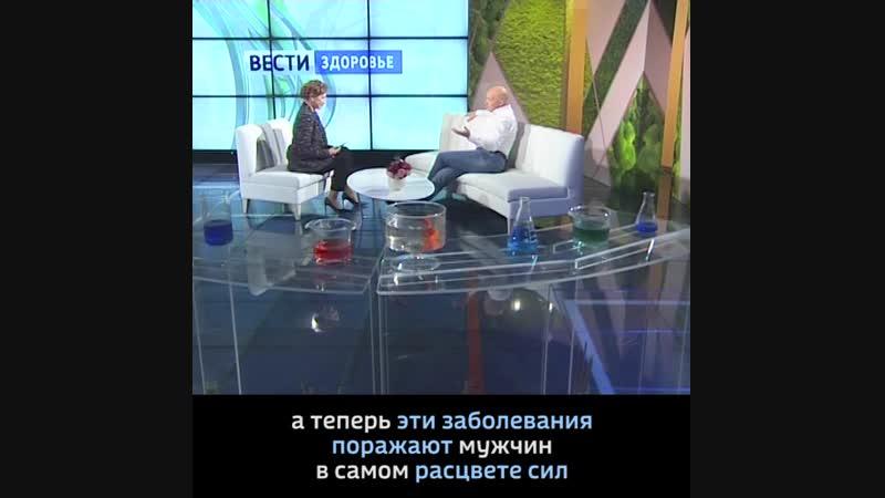 Новый выпуск программы «Вести. Здоровье» (15.02.2019)