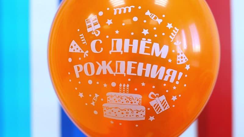 Розочка Тролль - день рождения в Забаве, Красноярск
