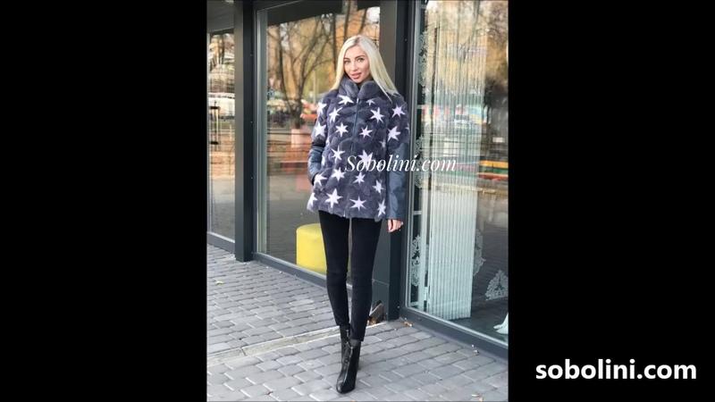 Эксклюзивная кожаная куртка с инкрустациейЗвезды, примерка в шоу руме г Харьков