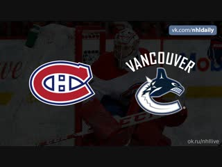 Montréal Canadiens – Vancouver Canucks, 18.11.2018