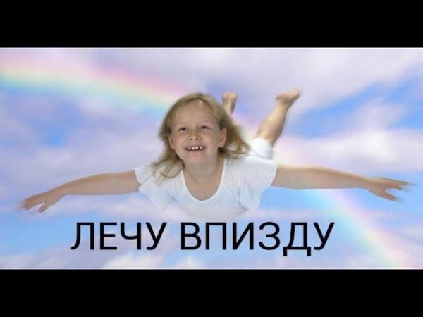 ВСТРЕЧКА LPS Много геев и брат Мистера Грея :D