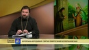 Прот Андрей Ткачёв Фрейлина юродивая святая Евфросиния Колюпановская