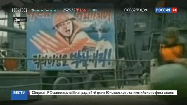 Новости на Россия 24 США планируют переброс стратегических вооружений в Южную Корею