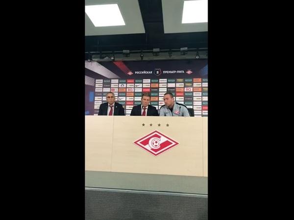 Пресс конференция М.Карреры после поражения от Арсенала (Тула)
