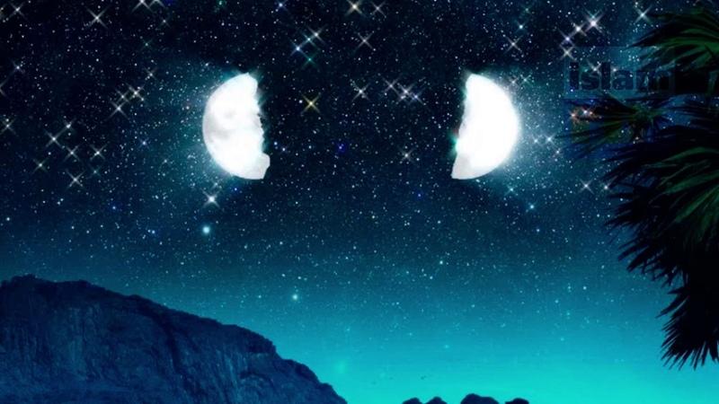 Пророк Мухаммад ﷺ расколол Луну, НАСА это подтвердило!