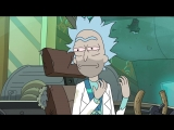 Rick and Morty - WTF