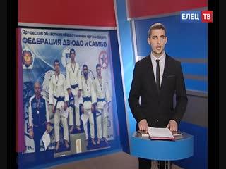 Иван Агафонов завоевал золото первенства ЦФО по дзюдо #ЗдоровыйрегионЕлец
