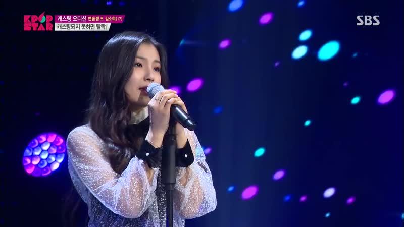 Kim So Hee|춤, 노래 어느하나 빠지지 않는 '특급기대주' 김소희의 'Hush' 《KPOP STAR 6》 K팝스타6 EP17