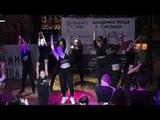 Dancehall &amp Jazz Funk. Академия Танца и Музыки, г. Саратов