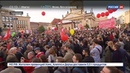 Новости на Россия 24 • Немецкие социологи не сомневаются в четвертом сроке Меркель, несмотря на падение ее популярности