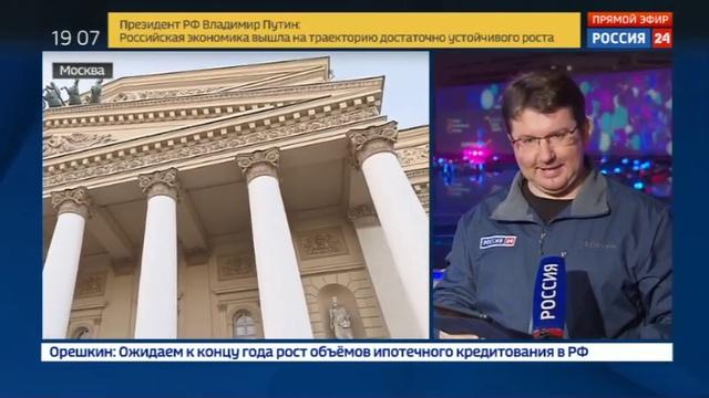 Новости на Россия 24 • Круг света покажет москвичам прекрасные места планеты