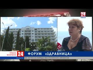 Одновременно в крымских санаториях могут лечиться более 4 тысяч детей
