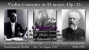 Tchaikovsky Violin Concerto Huberman Steinberg 1929 チャイコフスキー ヴァイオリン協奏曲 フーベルマン