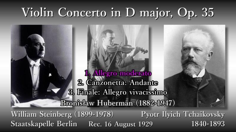 Tchaikovsky: Violin Concerto, Huberman Steinberg (1929) チャイコフスキー ヴァイオリン協奏曲 フーベルマン