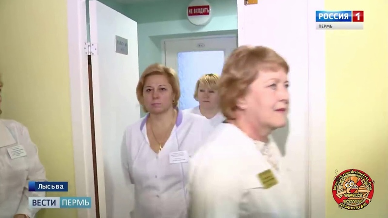 Дезинсекция Лысьва Чусовой. Жительница города Лысьва пожаловалась на клопов в детской больнице
