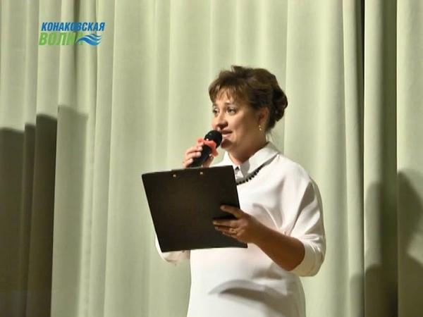Конаковская детская школа искусств отметила свой 55-летний юбилей