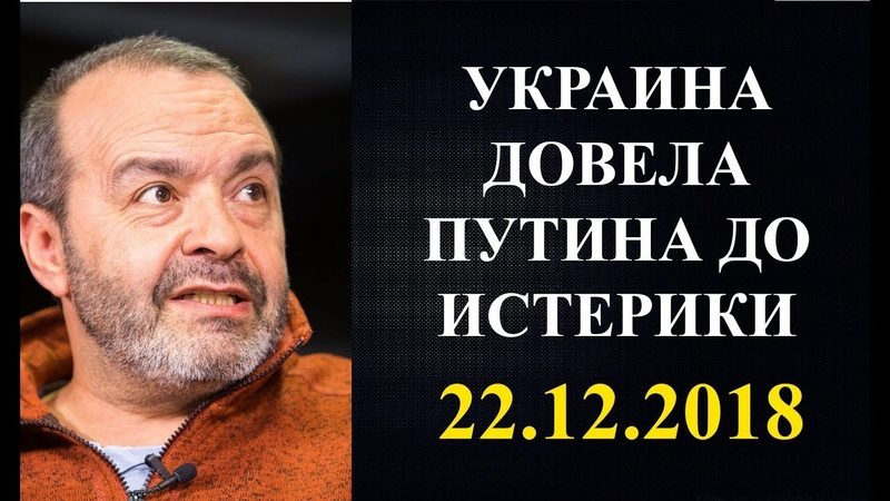 Виктор Шендерович - ПУТИН В ЯРОСТИ! УКРАИНА ПРЕПОДНЕСЛА ЕМУ ЖЕСТКИЙ ПОДАРОК!