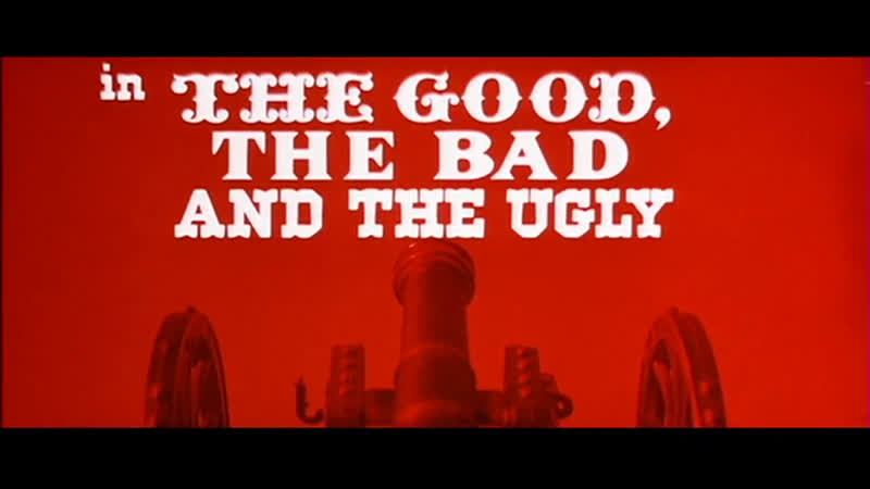 Хороший, плохой, злой / Il buono, il brutto, il cattivo / The Good, the Bad and the Ugly 1966