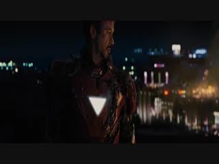 Прилетел!(Iron Man+Малыш и Карлсон)
