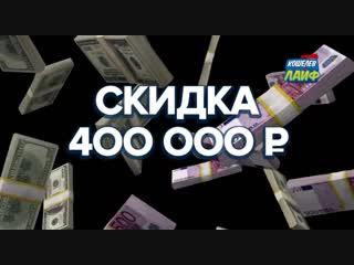 //Кошелев -проект Калуга_Новогодняя распродажа//