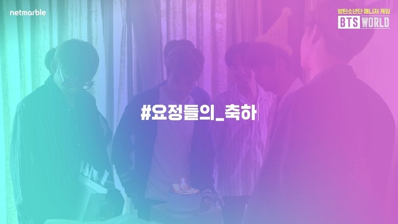 BTS WORLD | A behind the scenes story 9 (BTS)