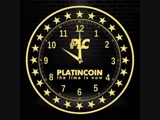 Время пришло - PlatinCoin
