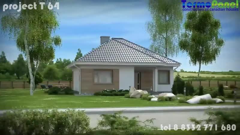 Проект дома Т-64