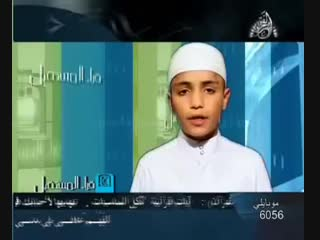 "My prince ""ahmad saud - سورة الأحزاب ""  ^_^"