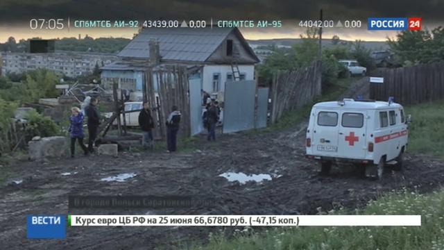 Новости на Россия 24 • Трагедия в Вольске: малолетний ребенок погиб от огнестрельного ранения